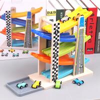 宝宝滑翔玩具车智力轨道小汽车儿童惯性滑行玩具车男孩2-3岁