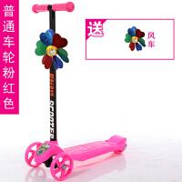 儿童滑板车四轮蛙式滑板车剪刀扭扭摇摆滑闪光小孩玩具车2-3-45岁