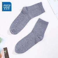 [618提前购专享价:4.9元]真维斯男装 秋装新款 休闲舒适特织中袜