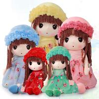 娃娃菲儿布娃娃花仙子儿童玩偶公仔女孩可爱生日礼物女生毛绒玩具