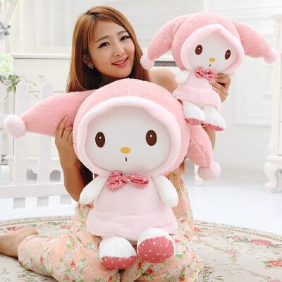 可爱布娃娃美乐蒂小兔子毛绒玩具大号兔公仔玩偶儿童生日礼物女生