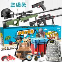 儿童吃鸡玩具枪真人ak47衣服24抢98k狙击m416*cs全套装备awm