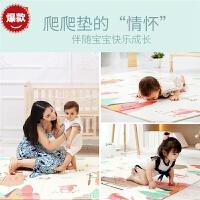 好孩子宝宝爬行垫加厚可折叠婴儿童环保泡沫地垫儿童游戏毯爬爬垫 197cm*150cm*1cm(收藏加购联系客服优