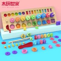 木玩世家幼儿童玩具数字拼图积木早教益智力开发动脑男孩女孩宝宝