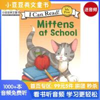 英文原版 Mittens at School 小手套上学去 [4-8岁] [平装]
