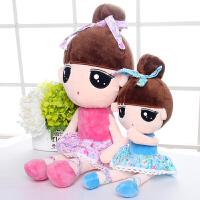 可爱萌妹子儿童布娃娃毛绒玩具女孩公主亲子女生小号迷你公仔