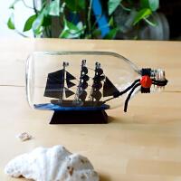 一帆风顺帆船模型摆件地中海风格装饰黑珍珠号瓶中船房间的小饰品