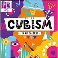 【中商原版】美术理论课程:立体派 In My Gallery:Cubism 儿童艺术启蒙 名画科普 亲子绘本 7~12岁