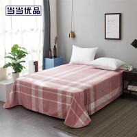 【2件5折】当当优品床单 纯棉200T加密斜纹单人160x230cm 蝶兰飘香(蓝)