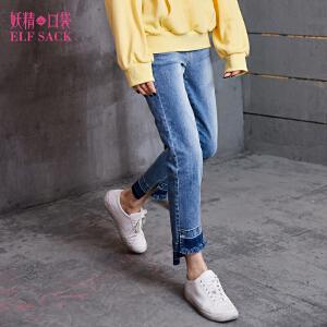 妖精的口袋Y冬装新款百搭时尚做旧ins牛仔裤铅笔裤女748024