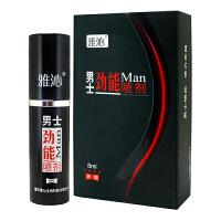 [当当自营]雅沁 男用延时喷雾不麻木成人男性外用延时喷剂 男士劲能喷剂8ml