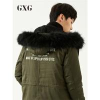 【GXG过年不打烊】GXG羽绒服男装 冬季男士时尚潮流连帽加厚白鸭绒中长款羽绒服潮