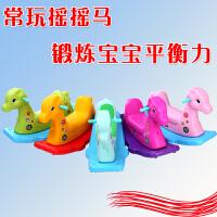 宝宝摇马塑料音乐婴儿摇摇木马大号加厚儿童玩具1周岁礼物木马车