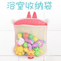 宝宝洗澡玩具洗浴用品收纳挂袋儿童卡通防水浴室网袋杂物收纳洗澡