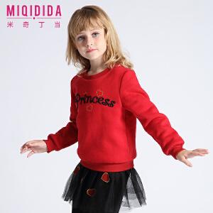 【满200减100】米奇丁当2017冬季新款女童洋气套装长袖童装儿童中大童加绒两件套
