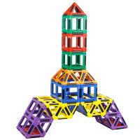 拼搭塑料积木玩具 儿童桌面玩具3岁以上