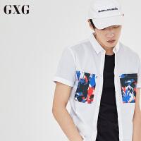 GXG短袖衬衫男装 夏装男士潮时尚白色艺术印花拼接青年短袖衬衣男