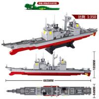 兼容乐高辽宁号航母拼装积木玩具航空母舰飞机模型男孩礼物