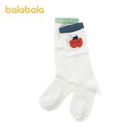 【8.4券后预估价:12.9】巴拉巴拉女童袜子儿童网眼袜夏季薄款透气蔬菜洋气柔软舒适两双装