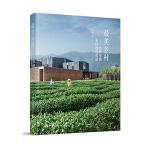 最美乡村 当代中国乡村建设实践 Beautiful Villages:Rural Construction Practice in Contemporary China