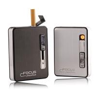 带自动弹烟电弧打火机烟盒金属烟盒便携自动弹烟带充电打火机一体金属超薄个性创意男朋友礼品