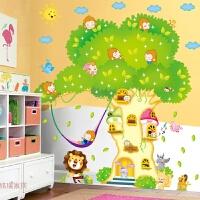卡通树屋可移除墙贴墙壁贴纸幼儿园儿童房间卧室温馨自粘墙纸贴画 超大