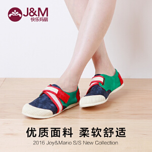 JM快乐玛丽女鞋夏季潮欧美休闲拼色魔术贴平底休闲帆布鞋子63088W