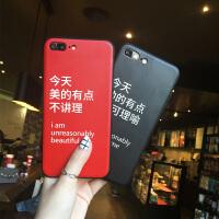 iphone6plus手机壳X趣味文字苹果6情侣保护套7plus硅胶套8个性创意女款7全包边防摔可挂绳六潮牌男款8pl