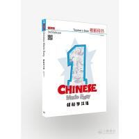 【中商原版】轻松学汉语Chinese Made Easy 1第三版 简体 教师用书一 香港三联 港台原版