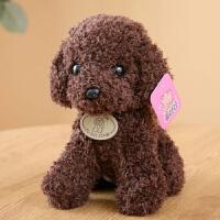泰迪狗毛绒玩具公仔小狗狗布娃娃玩偶送儿童女生生日礼物婚庆