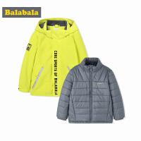 巴拉巴拉儿童棉衣男童冲锋衣秋冬2017新款中大童两件套加厚外套潮