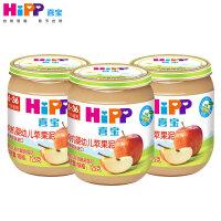 【官方旗舰店】HiPP喜宝辅食有机婴幼儿苹果泥125g*3瓶 果泥