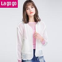 【618大促-每满100减50】Lagogo春秋新款白色镂空薄外套女舒适百搭空调开衫披肩上衣短款