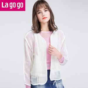 【2.20-2.26每满100减50】Lagogo春秋新款白色镂空薄外套女舒适百搭空调开衫披肩上衣短款