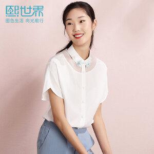 【商场同款】熙世界洋气白色衬衣女2019夏装新款插肩袖短袖衬衫女