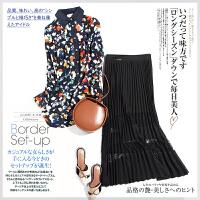 春性感长款半身裙镂空蕾丝百褶裙女B0/4/37