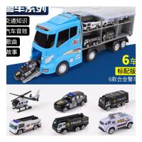 儿童玩具车模型男孩子2-3岁大卡车合金宝宝小孩警小汽车男童6儿童节礼物