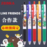 日本ZEBRA斑马JJ15布朗熊限定款中性笔line friends合作款小学生考试用动漫卡通可爱按动彩色中性水笔0.