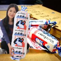 20180602151602408可爱创意大白兔奶糖抱枕毛绒玩具可拆洗空调被结婚生日礼物