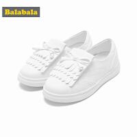 巴拉巴拉童鞋女童休闲鞋2018春季新款中大童透气一脚蹬儿童小白鞋