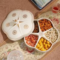 欧式干果盘分格带盖糖果盒零食盒陶瓷果盘客厅现代创意家用瓜子盒