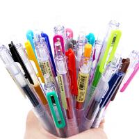 日本MUJI无印良品文具 顺滑按压笔软垫�ㄠ�笔 中性笔 水笔芯0.5mm