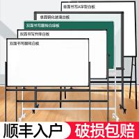 得力白板写字板支架式双面磁性办公会议室落地式升降可擦写大白板家用儿童教学培训记事宣传栏翻转黑板写字板