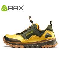 RAX四季登山鞋 男超轻户外鞋透气徒步鞋男正品多功能防滑减震男鞋