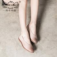玛菲玛图单鞋女新款文艺复古撞色平跟森女鞋子1703-13Y秋季新品