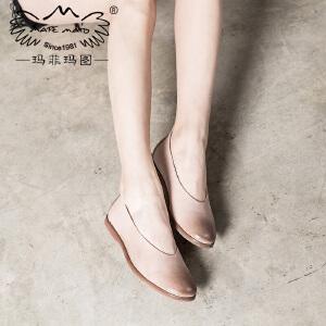 【下单只需要168元】玛菲玛图单鞋女新款文艺复古撞色平跟森女鞋子1703-13Y秋季新品