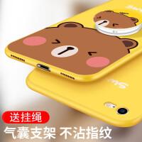 iphone6手�C��炖K�O果6plus六6s硅�z套防摔全包新款薄女款6s��性��意ins卡通��O果6splus保�o套�W�t