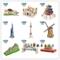 3D立体拼图成人DIY拼图模型拼装木制世界建筑木质儿童玩具