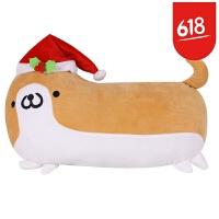 抱枕扔狗表情包单身狗创意搞怪柴犬二次元动漫圣诞周边毛绒靠垫 圣诞
