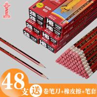 中华牌铅笔小学生HB铅笔儿童2b素描美术铅笔幼儿园写字三角铅笔
